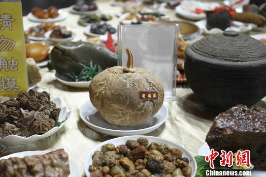"""重庆""""奇石宴"""" 汇集""""美食佳肴"""""""