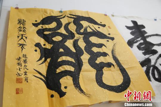 多彩贵州网 甘肃八旬老人耗时30年创 龙篆文 惟妙惟肖